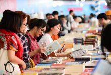 「本と読書文化の日」を法律に盛り込み 初めて提案された12