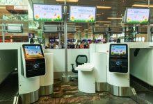 ロンタイン空港:乗客認証に人工知能を導入