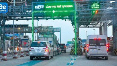 運輸省は、ノンストップの料金徴収の進捗を延期お願いします